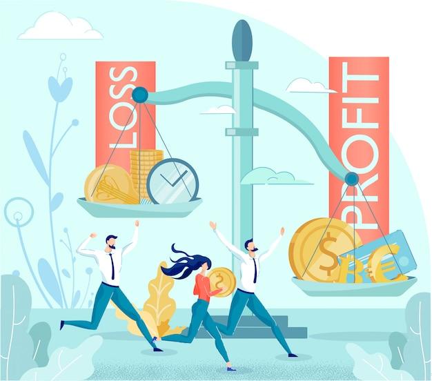 スケールでの損失と利益の平準化