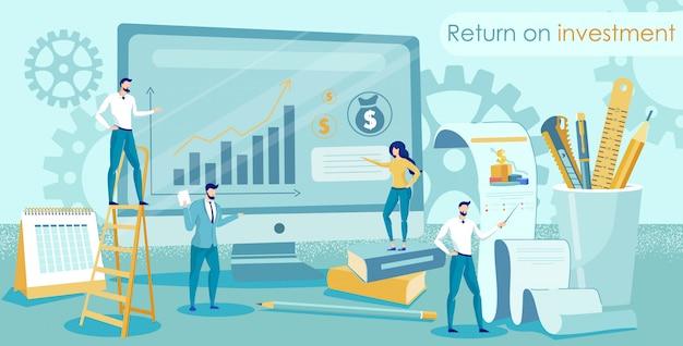 Бизнес-аналитическая команда обсуждает инвестиционную стратегию