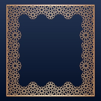 Лазерная резка шаблон рамы с исламским рисунком.