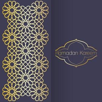 Рамадан карим приветствие с арабским дизайном