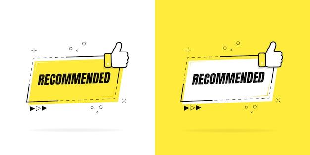 Рекомендуемая этикетка с пальцами вверх. геометрический баннер. хороший выбор рекомендации. иллюстрации.
