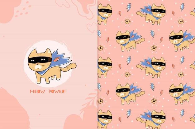 ニャー力猫のシームレスパターン