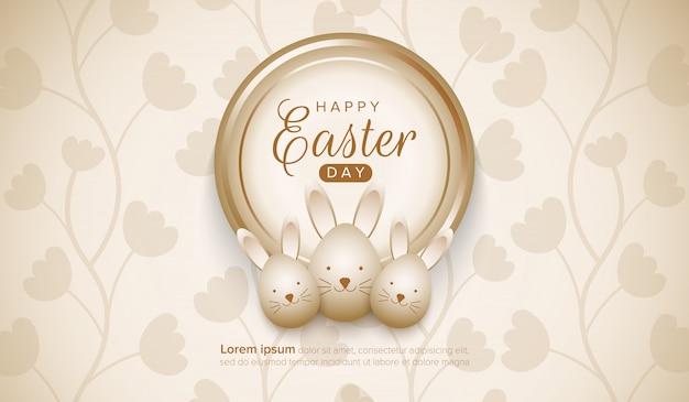 イースターの背景に卵、かわいいウサギ