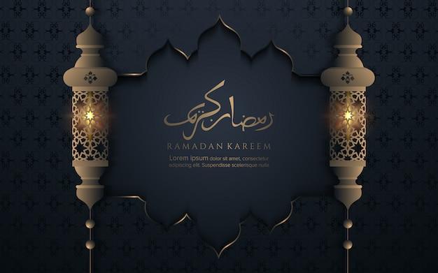 Рамадан с лампой и исламской рамкой