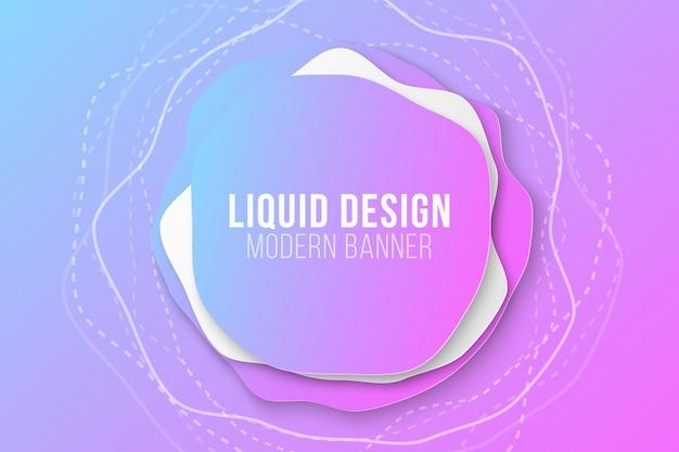液体色のモダンな抽象的なバナー。液体色のフォーム。