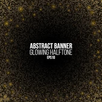 暗い背景に金色のハーフトーン効果。ディスコパーティーの抽象的な背景。黄金の輝き。ゴールドライト。グリーティングカードのテンプレート。
