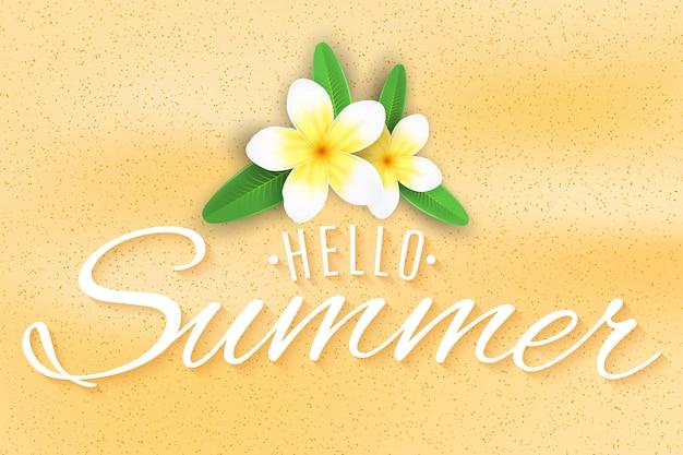 夏の季節の背景。ビーチでプルメリアの花。あなたのデザインのスタイリッシュなレタリング。図