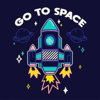 「宇宙へ行く」というフレーズのある宇宙船のカラフルな漫画スケッチ