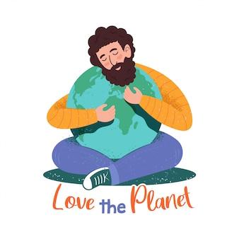 テクスチャとフレーズ「惑星を愛する」で流行に敏感な漫画スタイルで惑星を抱き締める若い男のかわいいキャラクター。