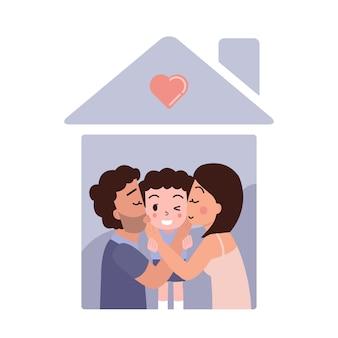 愛を示す幸せな家族。母と父は息子にキスします。在宅キャンペーン。自宅での自己検疫