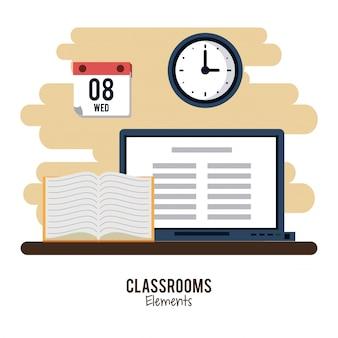 教室の要素デザイン