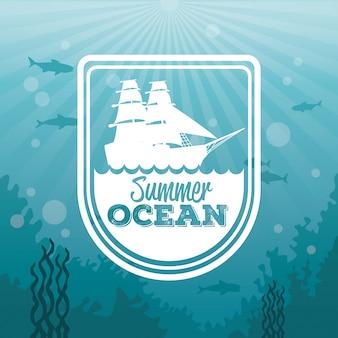 Красочный фон морской пейзаж подводный и логотип летний океан силуэт волны и парусник