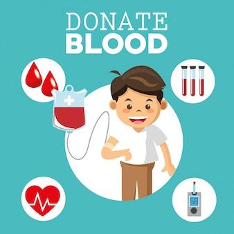 献血デザイン