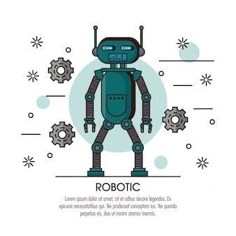 Роботизированная инфографика