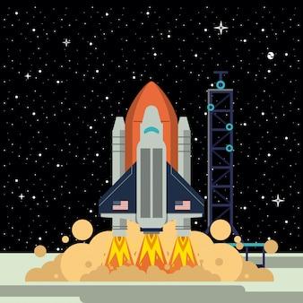 駅の宇宙船ロケットが離陸