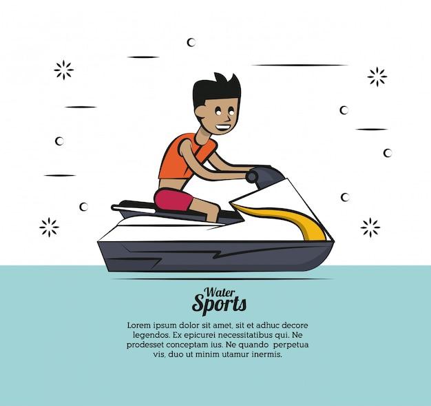 水上スポーツのインフォジェクトジェットスキーベクトル