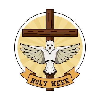 聖週間のカトリックの伝統