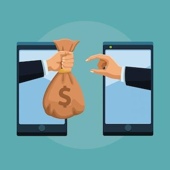 スマートフォンからオンラインで送金