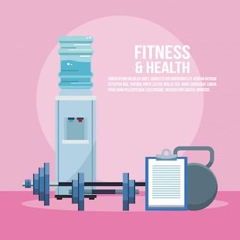 情報と要素ベクトルグラフィックスグラフィックデザインとフィットネスと健康ポスター