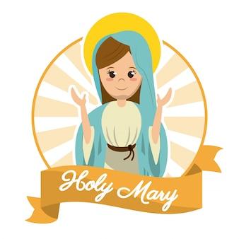 聖マリー宗教信念聖者のイメージ