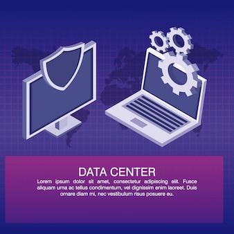 インフォメーション付きデータセンターポスター