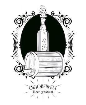 Праздничная открытка октобер