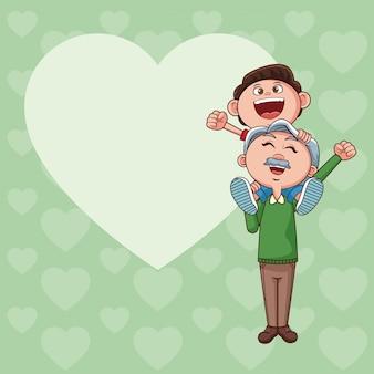 おじいちゃんと子供
