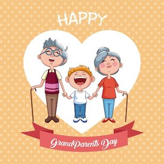 幸せな祖父母の日