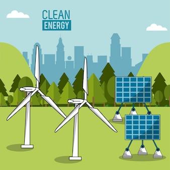 カラーランドスケープ風力発電所と太陽エネルギーパネル