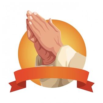 手を祈るサイン