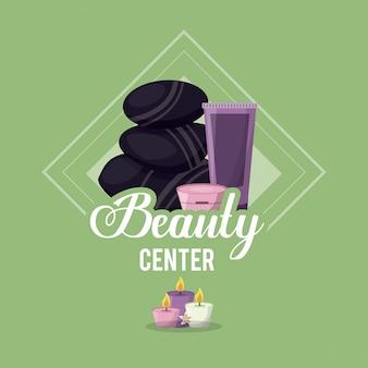 美容院のカラフルなロゴ