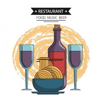 レストランの食べ物と食事のデザイン