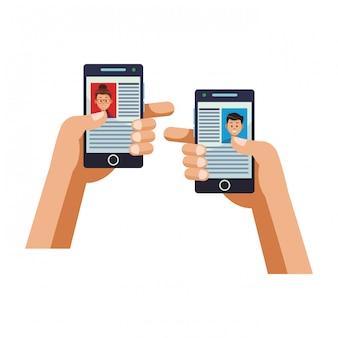 ソーシャルネットワーク技術