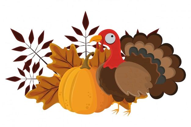 感謝祭の日トルコ