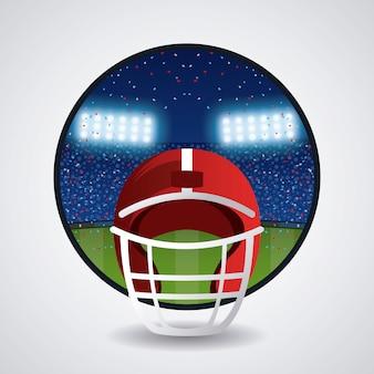 アメリカンフットボール用ヘルメット