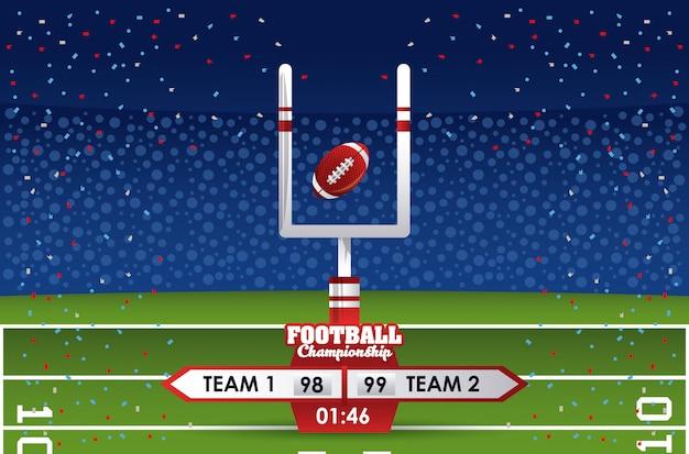 アメリカンフットボール選手権