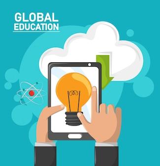 Глобальное дистанционное образование