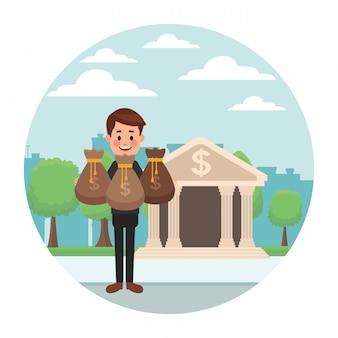 Мультфильм экономия денег