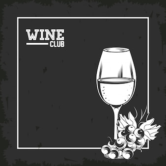 ワインクラブの紋章