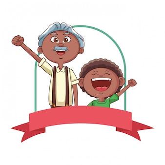 祖父と孫のバナー