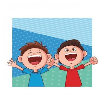 子供たちの幸せな笑顔
