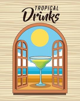 Плакат с тропическим коктейлем