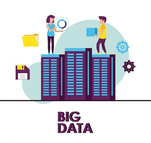 Большие данные и коворкинг