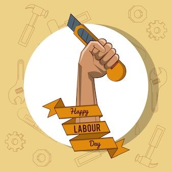 幸せ労働日カード