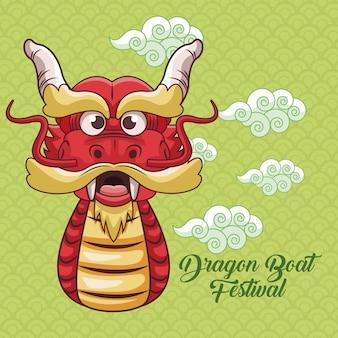 ドラゴンボートフェスティバル漫画デザイン