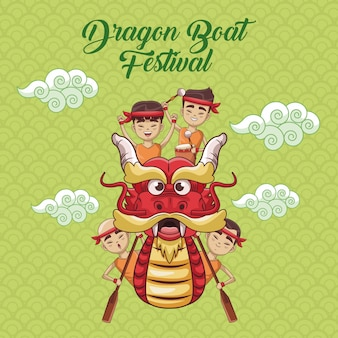 Мультяшный дизайн фестиваля лодок-драконов