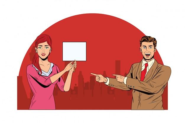 看板とのビジネスカップル