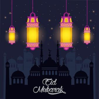 Ид мубарак дизайн с исламскими лампами