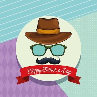 幸せな父親の日カード