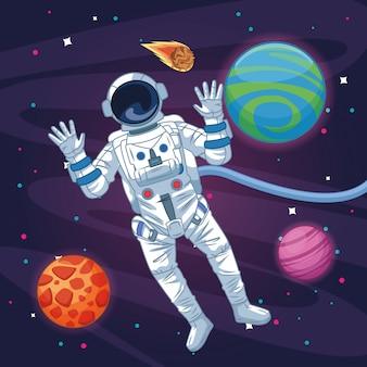 Астронавт в галактике мультфильм
